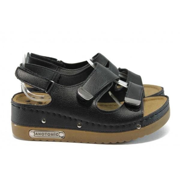 Анатомични дамски сандали на платформа Jump 13354 черен