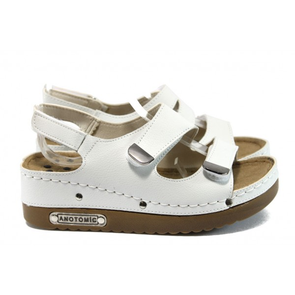 Анатомични дамски сандали на платформа Jump 13354 бял