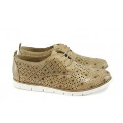 Анатомични дамски обувки от естествена кожа НБ AMINA-970 бежов