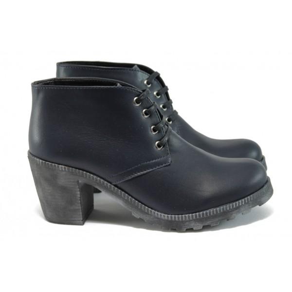 Дамски обувки от естествена кожа на висок ток ГА 702-16 т.син