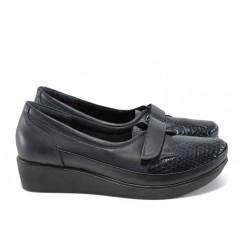 Дамски ортопедични обувки от естествена кожа МИ 014 син