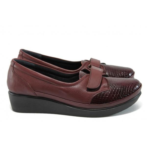 Дамски ортопедични обувки от естествена кожа МИ 014 бордо