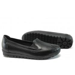 Дамски ортопедични обувки от естествена кожа МИ 30-001 черен