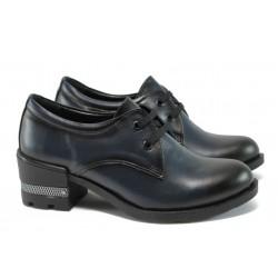 Дамски обувки от естествена кожа на среден ток МИ 104-53 син