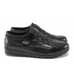 Анатомични дамски обувки от естествена кожа МИ 15-001 черен