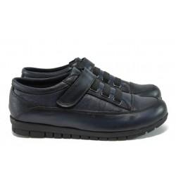Анатомични дамски обувки от естествена кожа МИ 15-001 син