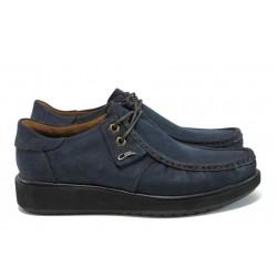 Равни дамски обувки от естествен набук МИ 90 т.син