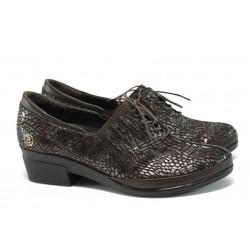 Анатомични обувки на среден ток от естествена кожа-лак МИ 11-7197 кафяв