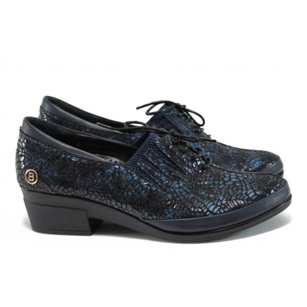 Анатомични обувки на среден ток от естествена кожа-лак МИ 11-7197 син