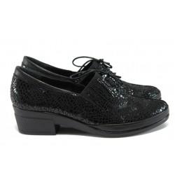 Анатомични обувки на среден ток от естествена кожа-лак МИ 11-7197 черен