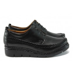 Равни анатомични обувки от естествена кожа МИ 229 черен