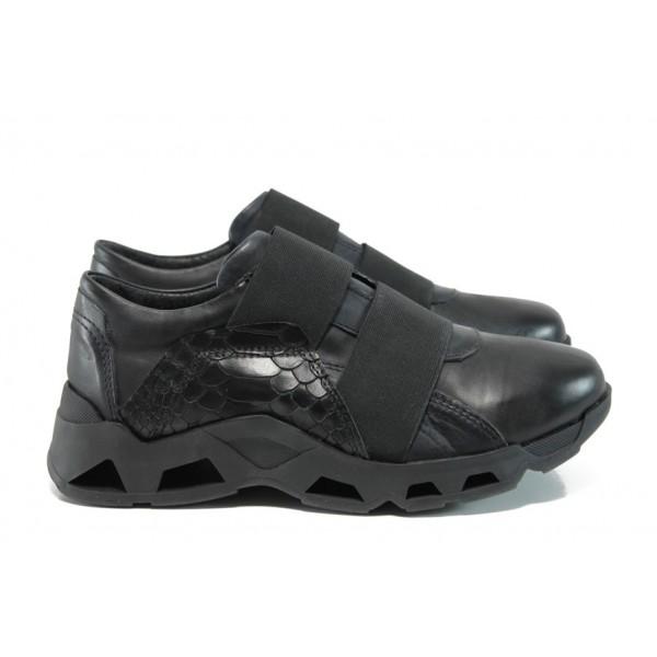 Анатомични спортни обувки от естествена кожа ИО 1703 черен