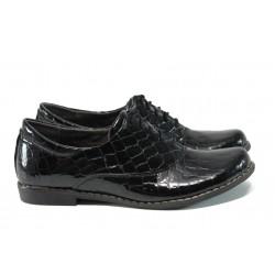 Анатомични дамски обувки от естествена кожа с кроко мотив НЛ 163-14004 черен | Равни дамски обувки | MES.BG