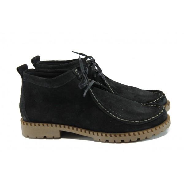 Дамски кларкове от естествен велур ГА 570-3 черен   Равни дамски обувки   MES.BG