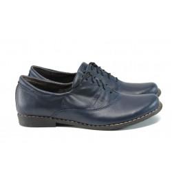 Анатомични дамски обувки от естествена кожа НЛ 163-14004 синя кожа | Равни дамски обувки | MES.BG