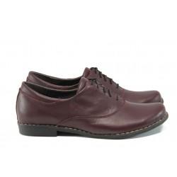 Анатомични дамски обувки от естествена кожа НЛ 163-14004 бордо кожа | Равни дамски обувки | MES.BG