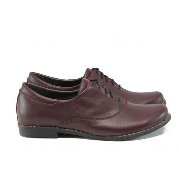 Анатомични дамски обувки от естествена кожа НЛ 163-14004 бордо кожа   Равни дамски обувки   MES.BG
