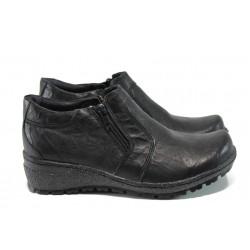Анатомични дамски обувки от естествена кожа КН 126 черен | Равни дамски обувки | MES.BG
