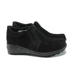 Анатомични дамски обувки от естествен велур КН 126 черен | Равни дамски обувки | MES.BG