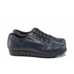 Анатомични дамски обувки от естествена кожа НЛ 228 син | Равни дамски обувки |MES.BG