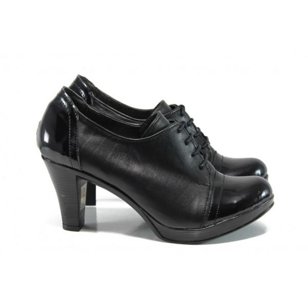 Анатомични български дамски обувки от естествена кожа НЛ 185-6843 черен-лак | Дамски обувки на висок ток |MES.BG