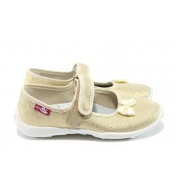 Анатомични детски обувки с лепенка МА 33-415 златист 26/31