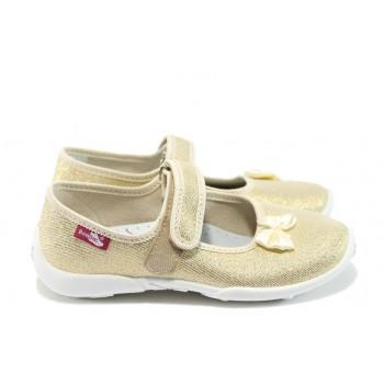 Анатомични детски обувки МА 33-415 злато 31/35   Детски платненки   MES.BG