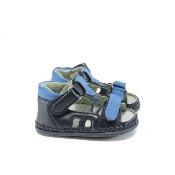 Бебешки обувки с анатомични стелка КА 35 т.син 10/13