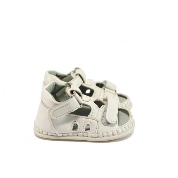 Бебешки обувки с анатомични стелка КА 35 бял 10/13