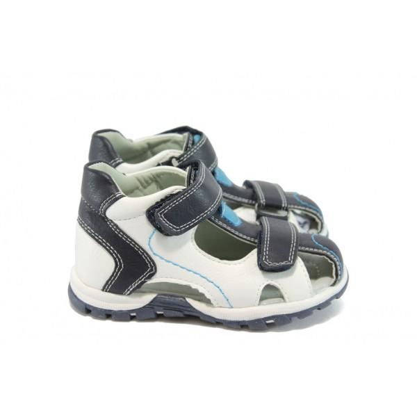 Бебешки обувки с анатомични стелки КА 610 т.син 19/24