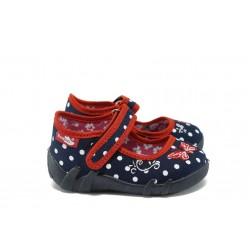 Анатомични детски обувки МА 13-139 т.син точки 20/25