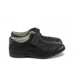 Анатомични детски обувки КА 599 черен 26/31