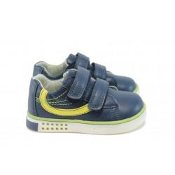 Анатомични детски обувки - тип кец КА 586 син-зелен 20/25
