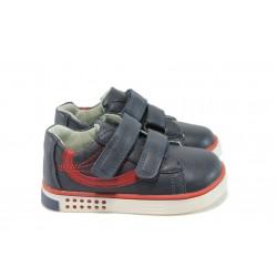 Анатомични детски обувки - тип кец КА 586 т.син-червен 20/25