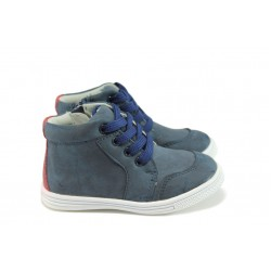 Анатомични детски обувки - тип кец КА 588 т.син 23/28