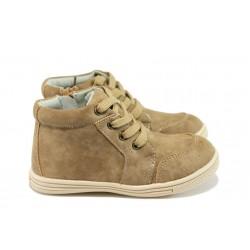 Анатомични детски обувки - тип кец КА 588 камел 23/28