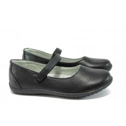 Анатомични детски обувки КА 581 черен 31/36