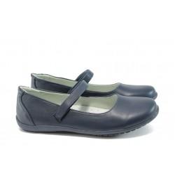 Анатомични детски обувки КА 581 син 31/36