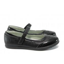 Анатомични лачени детски обувки КА 817 черен 31/36