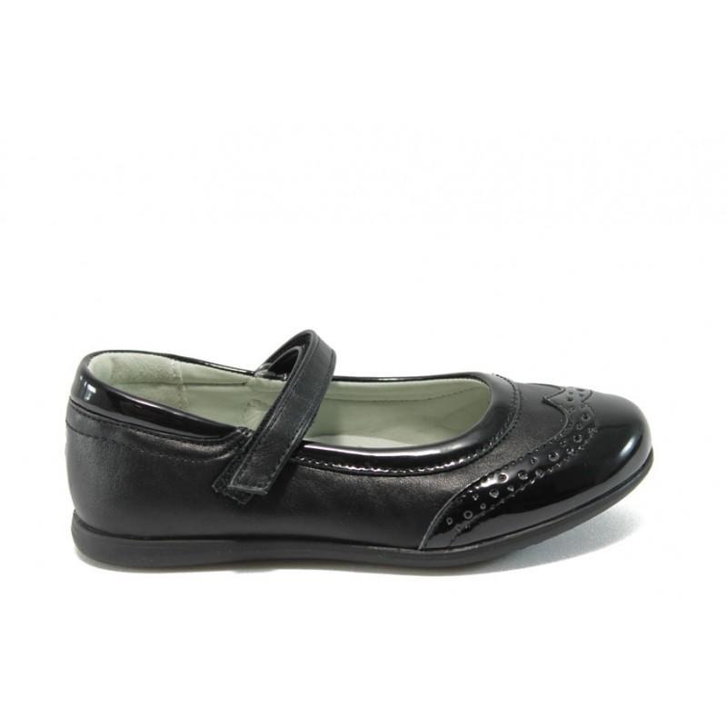Анатомични лачени детски обувки КА 816 черен 25/30
