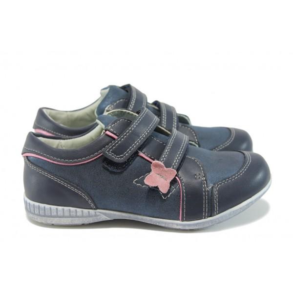 Анатомични детски обувки КА 591 т.син 26/31