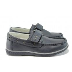 Анатомични детски обувки - мокасини КА 153 т.син 32/37