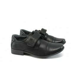 Анатомични детски обувки КА 600 черен 32/37