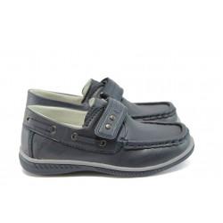 Анатомични детски обувки - мокасини КА 151 т.син 26/31