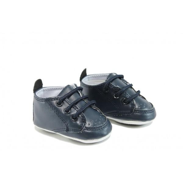Бебешки обувки - буйки КА 159 т.син 17/20