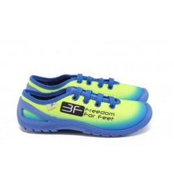 Детски спортни обувки МА MIDAS-1 син-зелен 28/33