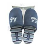 Мъжки анатомични чехли с мемори пяна ДФ ROMA TOP M43 т.син
