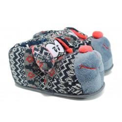 Анатомични дамски домашни пантофи ДФ Norwmxi60it син | Домашни чехли | MES.BG