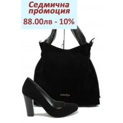 Дамски стилен комплект МИ 80 и СБ 1131 черен