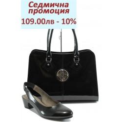Дамски стилен комплект Jana 8-29561-26 и СБ 1124 черен